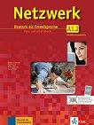 Netzwerk - ниво A1.2: Учебник и учебна тетрадка + DVD и 2 CD - продукт