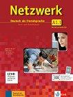 Netzwerk - ниво A1.1: Учебник и учебна тетрадка + DVD и 2 CD - продукт