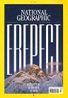 National Geographic България - Брой 7 / 2020 -