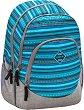 Ученическа раница - Turquoise -