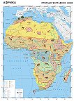 Африка - природогеографски зони - Стенна карта - М 1:7 800 000 -