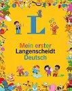 Mein еrster Langenscheidt Deutsch: Речник по немски език за деца над 3 години -