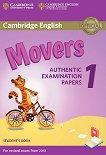 Cambridge English - ниво Movers (A1 - A2): Учебник за международния изпит YLE - част 1 -