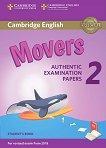 Cambridge English - ниво Movers (A1 - A2): Учебник за международния изпит YLE - част 2 -
