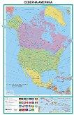 Северна Америка - политическа карта - Стенна карта - М 1:7 000 000 -