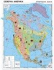 Северна Америка - природогеографски зони - Стенна карта - М 1:7 000 000 -