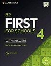 Cambridge First for Schools 4 - ниво B2: Учебник по английски език Учебен курс по английски език -