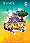 Power Up - Ниво Start Smart: Флаш карти Учебна система по английски език -