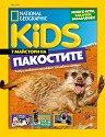 National Geographic Kids - Август / 2021 -
