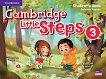 Cambridge Little Steps - ниво 3: Учебник по английски език -