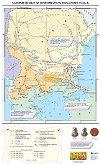 България по пътя на териториалното разширение VІІІ - ІХ век - Стенна карта -