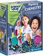 """Тайнствена химия - Образователен комплект от серията """"Science"""" -"""