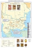 Българската църква и култура XI - XIV век - Стенна карта -