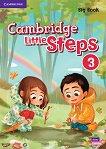 Cambridge Little Steps - ниво 3: Книжка за четене по английски език -