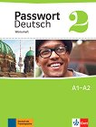 Passwort Deutsch Neu - ниво 2 (A1 - A2): Тетрадка-речник Учебна система на немски език -
