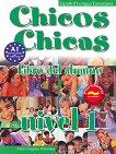Chicos Y Chicas - ниво 1 (А1.1): Учебник по испански език за 5. клас - учебна тетрадка