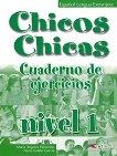 Chicos Y Chicas - ниво 1 (А1.1): Учебна тетрадка по испански език за 5. клас - учебна тетрадка