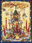 Адвент календар - Коледна пирамида -