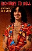 Highway to Hell - животът и смъртта на легендата на AC/DC - Бон Скот - Клинтън Уолкър -