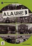 A la Une - ниво 3 (A2 - B1): Книга за учителя Учебна система по френски език - книга за учителя