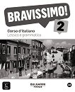 Bravissimo! - ниво 2 (A2): Помагало по лексика и граматика Учебна система по италиански език -