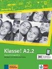 Klasse! - ниво A2.2: Учебник по немски език - Sarah Fleer, Ute Koithan, Tanja Mayr-Sieber, Bettina Schwieger -