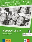 Klasse! - ниво A2.2: Учебна тетрадка по немски език - Sarah Fleer, Ute Koithan, Tanja Mayr-Sieber, Bettina Schwieger -
