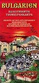 Илюстрована туристическа карта на България : Bulgarien Illustrierte touristenkarte -