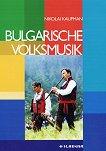 Bulgarische Volksmusik - Nikolai Kaufman -