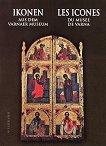 Ikonen aus dem Varnaer museum Les icones du musee de Varna -