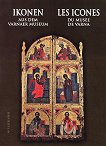 Ikonen aus dem Varnaer museum : Les icones du musee de Varna - konstantin Ugrinov -