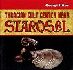 Starosel - Thracian cult center - Георги Китов -