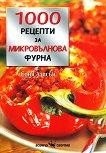 1000 класически рецепти за микровълнова фурна - Соня Алисън -