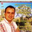 Венцислав Пенев - Вълшебни песни от Македония -