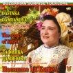 Дафинка Дамянова - Песните на Котел -