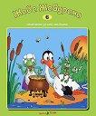 Стихчета за най-малките - 6: Жаба Жабурана - детска книга