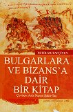Bulgarlara Ve Bizans'a Dair Bir Kitap - проф. Петър Мутафчиев -