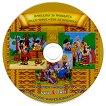 Български народни приказки № 4 + CD -