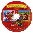 Български народни приказки № 3 + CD -
