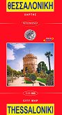 City map Thessaloniki - M 1:11000 -
