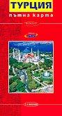 Пътна карта на Турция : Travel Map Turkey - М 1:1000 000 -