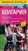 БОЛГАРИЯ - Пътеводител на България на руски език - MARCO POLO  -
