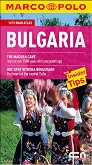 Bulgaria - Пътеводител на България на английски език - книга