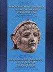 Митове и реалност в античната скулптура : Богове, хора и маски - П.Георгиев, Вл. Плетньов - книга