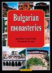 Bulgarian Monasteries - Guardians of Spirituality throughout the Ages - Pavel Sotirov -