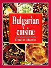 Bulgarian cuisine - Dimitar Mantov -