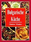 Bulgarische Küche - Dimitar Mantov -