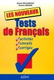 Les Nouveaux Tests de Français - В. Нинова, Б. Паликарска -