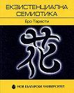 Екзистенциална семиотика - Еро Тарасти -