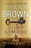 The lost symbol - Dan Brown -